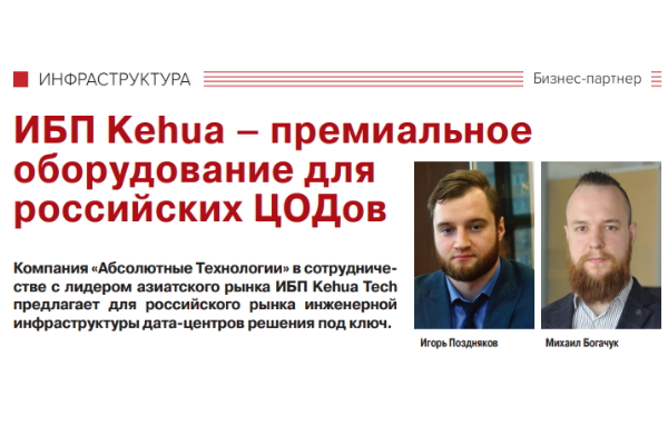 Интервью журналу ИКС